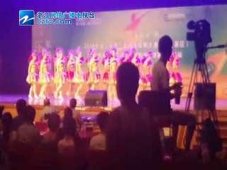 【路桥区】排舞展示会之舞动中国