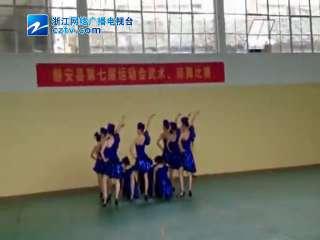 【磐安县】排舞比赛