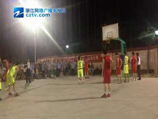 【路桥区】第四届运动会镇街道篮球比赛峰江VS螺洋2