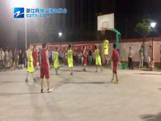 【路桥区】第四届运动会镇街道篮球比赛峰江VS螺洋8