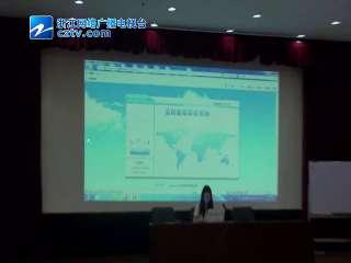 【拱墅区】杭州市学校体育场地设施开放智能化管理操作员(拱墅区)培训班举行