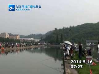 【临安市】第十三届运动会钓鱼比赛
