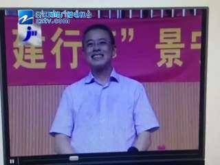 【景宁县】建行杯羽毛球赛