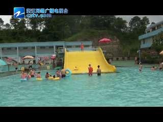 【苍南县】体育局开展游泳场所安全生产工作大检查