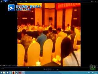 【衢州市】首届军民定向运动会动员大会