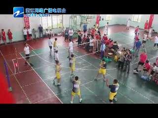 【永康市】第三届气排球联赛落幕