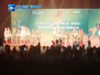 【路桥区】排舞展示会之没有共产党就没有新中国