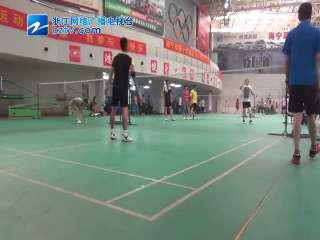 【海宁市】第十四届运动会羽毛球比赛落幕