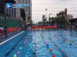 【龙湾区】游泳锦标赛