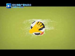 【永康市】抱球接力比赛