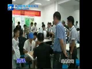 【莲都区】第三届社区运动会中国象棋比赛圆满落幕