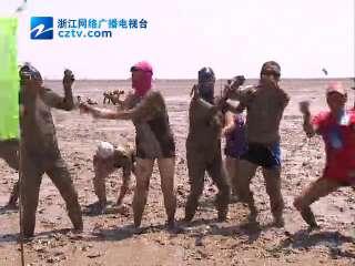 """【龙湾区】""""泥巴节"""" 找回泥巴里的童年"""