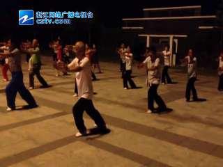 【慈溪市】太极拳锻炼