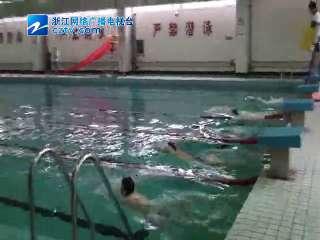 【西湖区】西溪街道游泳比赛
