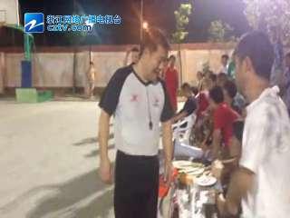 【路桥区】第四届运动会镇街道篮球比赛峰江VS螺洋3
