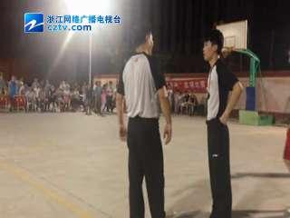 【路桥区】第四届运动会镇街道篮球比赛峰江VS螺洋5