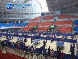 【海宁市】第十四届运动会乒乓球比赛落幕