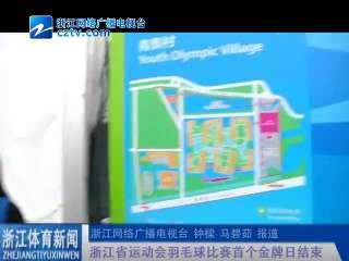 探访青奥村:融汇交流的平台