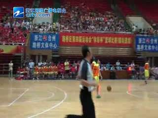 """【路桥区】第四届""""体彩杯""""篮球比赛圆满谢幕"""