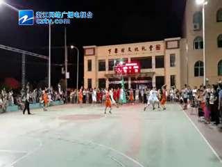 【路桥区】金清VS峰江比赛结束