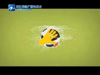 【永康市】三运气排球比赛