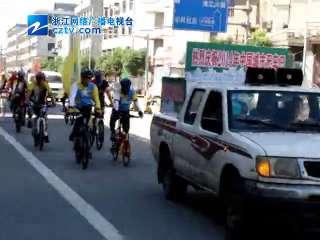 【龙湾区】公益宣传活动骑行报道