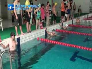 【西湖区】古荡街道第三届全民健身运动会游泳比赛