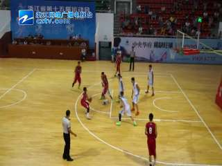 【台州市】省运会篮球半决赛 台州大比分胜金华闯入决赛