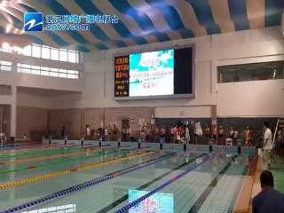【江东区】承办宁波市第九届职工运动会游泳比赛