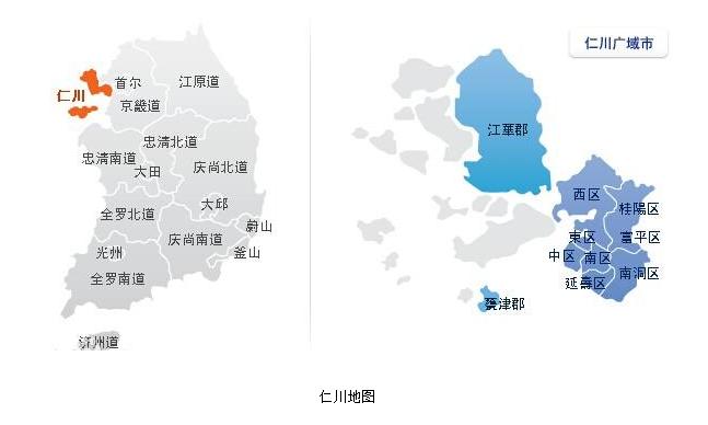 仁川指南:韩国第三大城市 首尔的门关