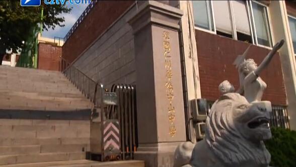 【登陆仁川】走近韩国青少年体育教育