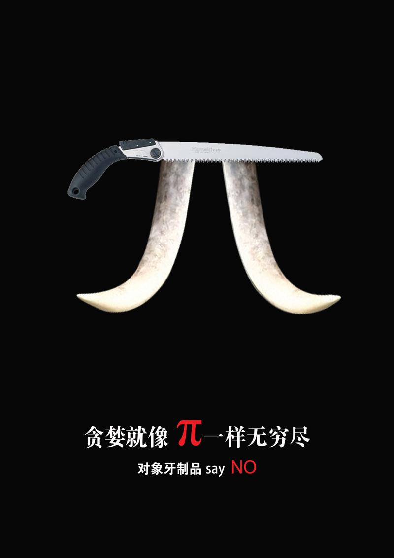 江省高校大学生公益广告大赛颁奖盛典