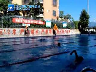 【柯城区】举行中小学生游泳比赛