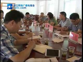 【淳安县】第六届运动会乒乓球比赛落幕
