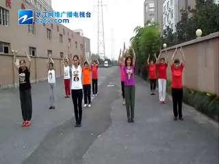 """【拱墅区】上塘街道善贤社区举办""""快乐排舞、健康生活""""活动"""