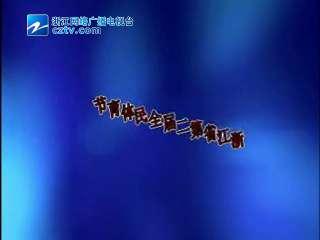 【缙云县】尚羽杯羽毛球比赛