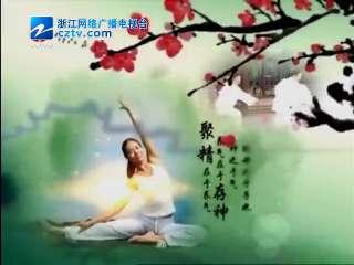 【台州市】太极拳不同的定义