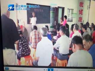【余姚市】门球裁判员和新生培训