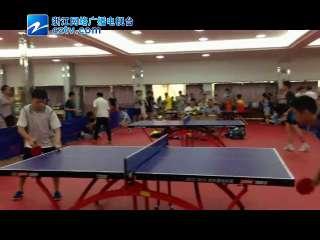 【苍南县】2014年中小学生乒乓球比赛