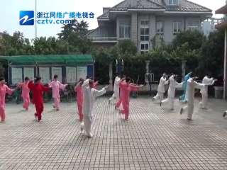 【拱墅区】康桥太极拳学社为居民做展示表演