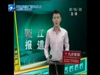 【莲都区】2014中国龙舟公开赛(浙江丽水站)今天开赛