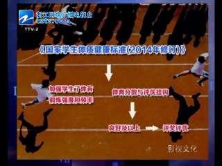 """【台州市】中学生如何练习""""引体向上"""" 体育老师来支招"""