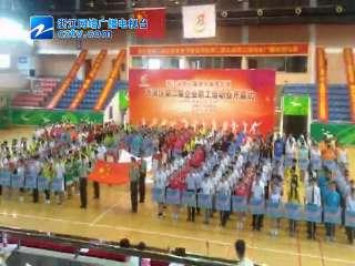 【西湖区】第二届企业职工运动会开幕式暨广播体操比赛圆满落幕