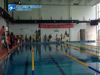 【西湖区】第二届企业职工运动会游泳比赛
