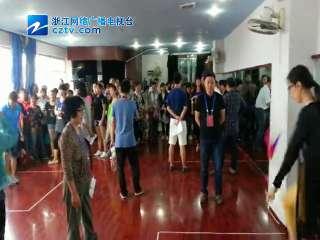 【拱墅区】半山街道首届全民运动会举行踢毽子比赛