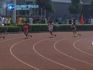 【龙游县】衢州市第十一届青少年体育传统项目运动会田径比赛在龙游开赛