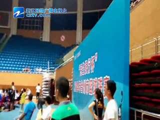 """【 路桥区】""""民生银行杯""""2014年台州市篮球联赛"""
