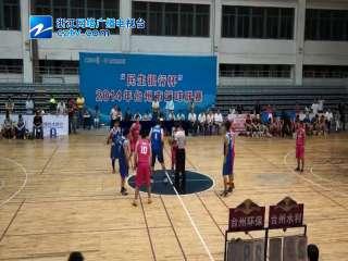 【台州市】篮球联赛决赛第二场 椒江枫叶11885胜临海农商