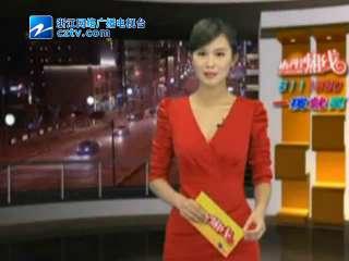 【长兴县】2014年9月长兴县第二十七届夕阳红运动会