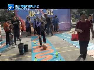 【拱墅区】长征桥社区举办老年趣味运动会